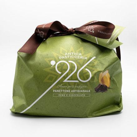 Immagine di Panettone Pere e Cioccolato